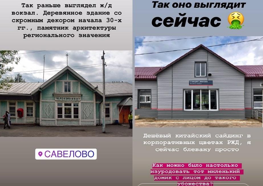 Близость к Москве высосала здесь всё: российский путешественник Сергей Иванов испугался Кимр