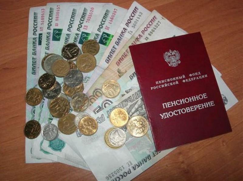 Курские пожилые люди сдоходом наименее 8600 руб. будут получать соцдоплату