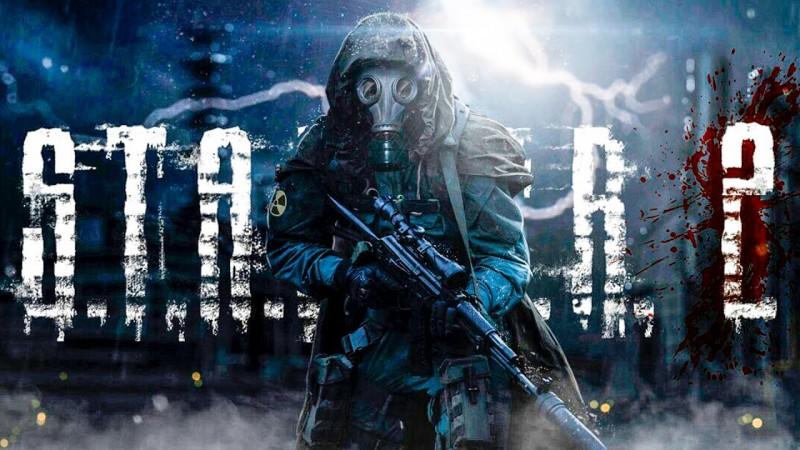 Основатель GSC Game World Сергей Григорович анонсировал S.T.A.L.K.E.R. 2